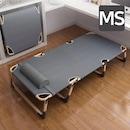 접이식 미니 간이 침대 MS 해외구매