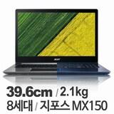 ACER Swift3 SF315-51G METAL (SSD 256GB)_이미지