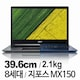 ACER Swift3 SF315-51G METAL