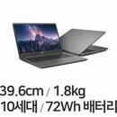 15UD70N-GX56K WIN10 24GB램