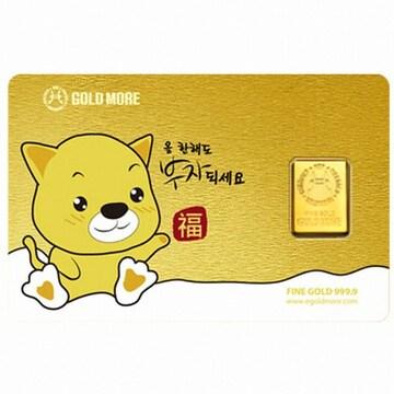 2018년 개 골드바 카드 가로 B 1g