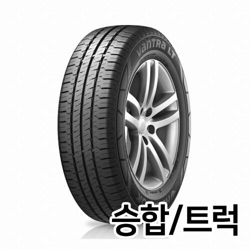 한국타이어 VANTRA LT RA18 185R14 8P (전국무료장착)_이미지