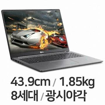 LG전자 2019 울트라PC 17UD790-GX76K(SSD 256GB)