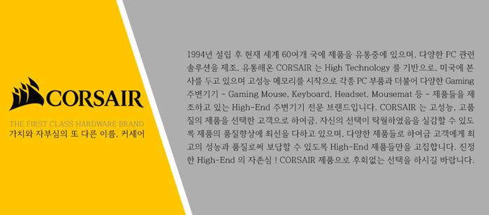 CORSAIR GAMING K70 RGB (적축, 정품) [촬영상품]