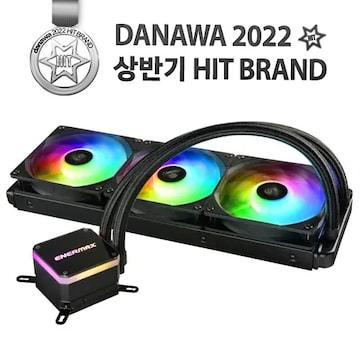 에너맥스 LIQMAX III ARGB 360