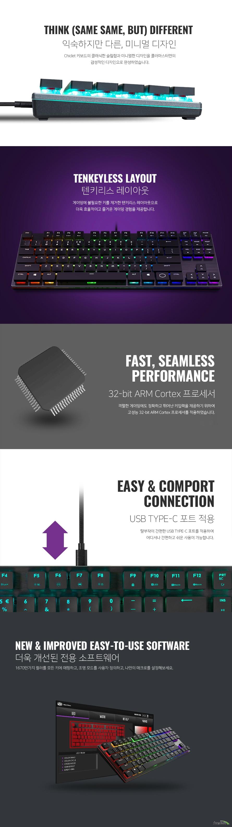 쿨러마스터  SK630 MX RGB Low Profile Switch