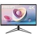 326M 4K HDR 600 UHD 시력보호 높낮이 무결점