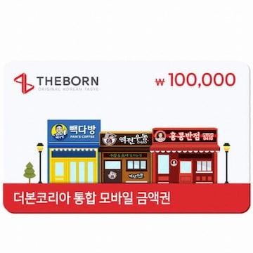 더본코리아 통합 모바일 상품권(10만원)
