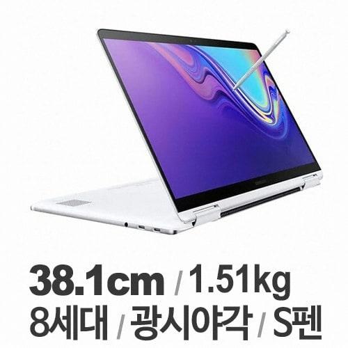 삼성전자 2019 노트북 Pen S NT950SBV-A58WA (기본)_이미지