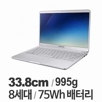[쿠폰할인] 삼성전자 2019 노트북9 Always NT930XBE-K717A