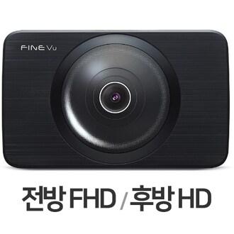 파인디지털 파인뷰 X5 UP 2채널 (16GB, 무료장착)_이미지