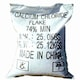 중국산 공업용 염화칼슘 25kg (1개)_이미지
