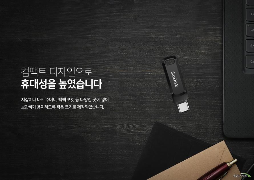 Sandisk Ultra Dual Drive Go Type C (128GB)