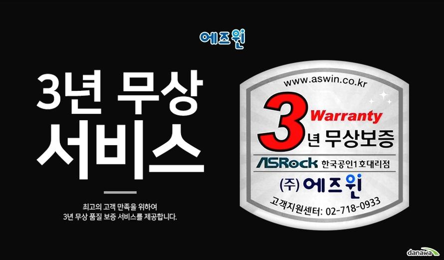 ASRock B550 PRO4 에즈윈
