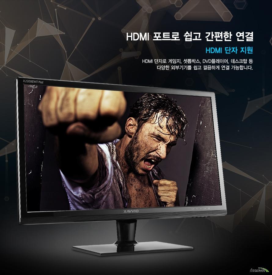 HDMI 단자 지원