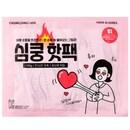 청정일기 심쿵 핫팩 100g