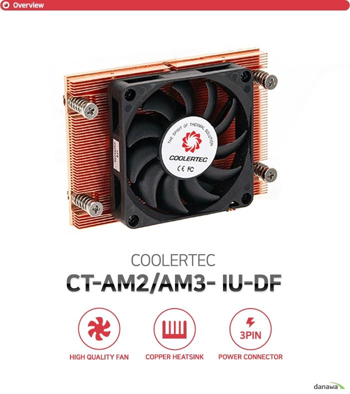 COOLERTEC  CT-AM2/AM3-IU-DF
