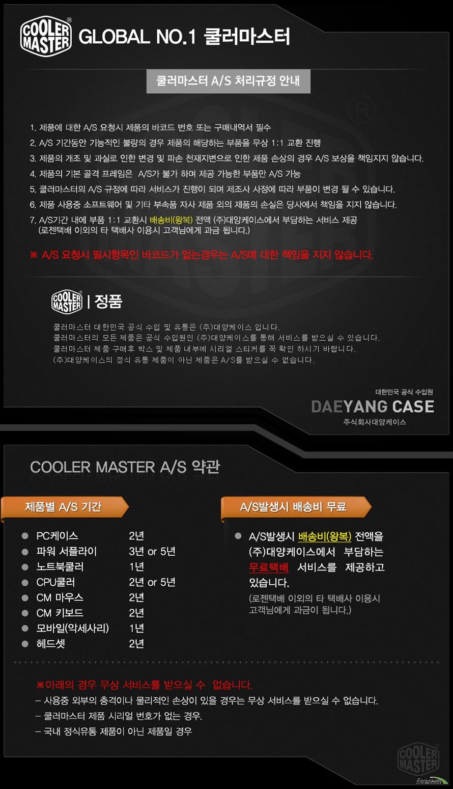 쿨러마스터 MasterBox MB600L V2 without ODD 강화유리