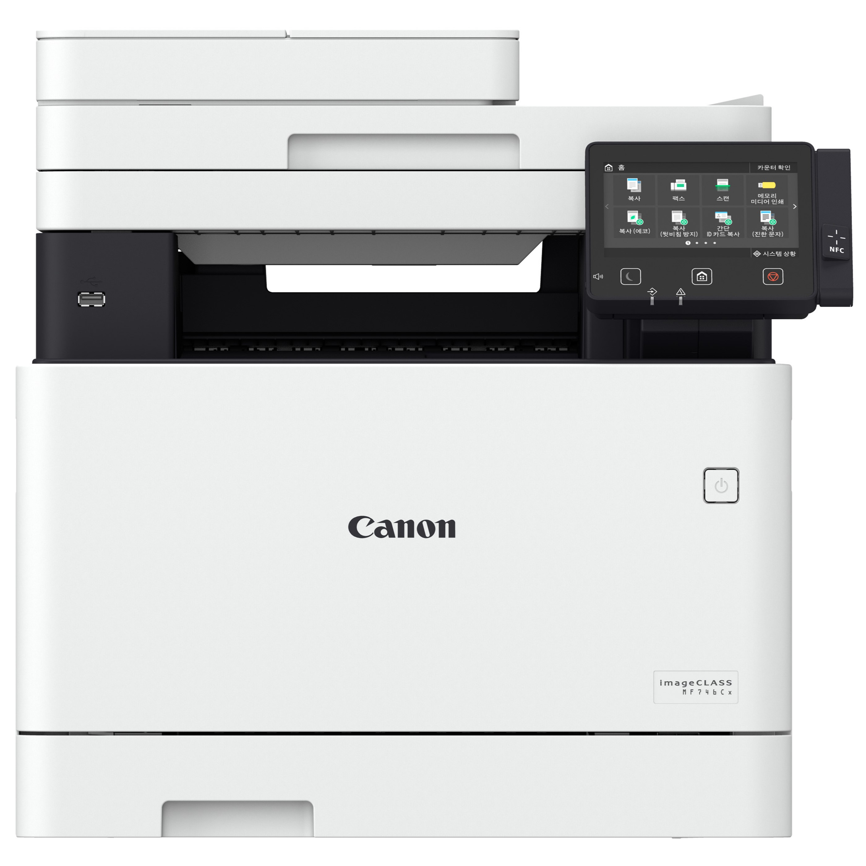 Canon MF746cx(기본토너)