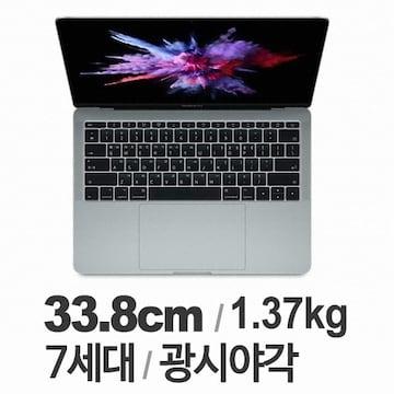 APPLE 맥북프로 MPXT2KH/A (SSD 256GB)
