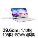 15ZD90N-HX56K 16GB램