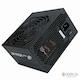 FSP  HEXA 85+ 550W 80PLUS BRONZE 프리볼트_이미지
