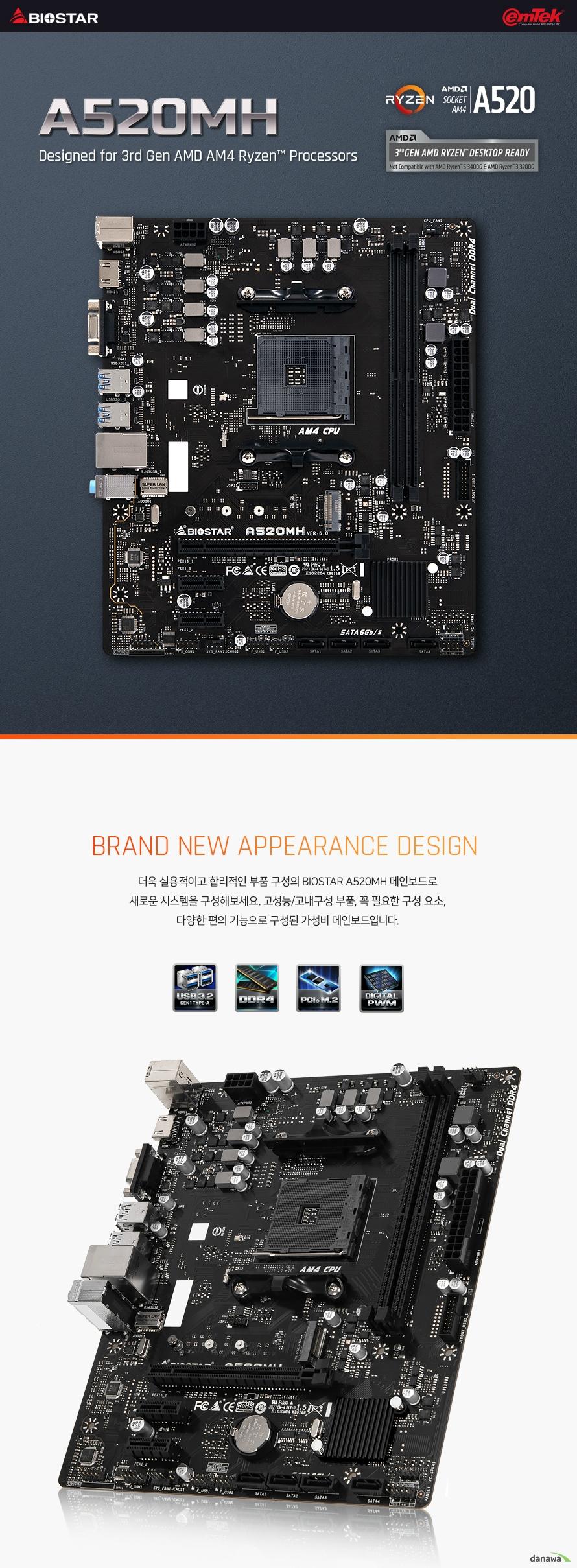 더욱 실용적이고 합리적인 부품 구성의 BIOSTAR A520MH 메인보드로새로운 시스템을 구성해보세요. 고성능/고내구성 부품, 꼭 필요한 구성 요소, 다양한 편의 기능으로 구성된 가성비 메인보드입니다.  세계에서 가장 진보된 AMD RyzenTM 3000 시리즈 데스크탑 프로세서로 최신 게임 및 멀티 태스킹 작업에서 최고의 성능을 경험하십시오.    강력한 오버클럭 성능으로 시스템 성능을 극대화하여 게임 / 작업 성능을 높입니다. 튼튼한 내구성과 향상된 전력 효율, 철저한 품질 테스트를 거쳐 안정성을 검증하였습니다.  BIOSTAR 메인보드에는 여러 보호 기술들이 설계되어 있어 각종 위험으로부터 안전합니다. SPD, ESD, OVP, OCP, OHP 등 다양한 보호 기술들로 시스템 손상을 방지합니다.  Realtek ALC887 코덱을 지원하여 오디오 충실도 손실을 최소화하면서  고품질 HD 오디오 사운드를 제공합니다.