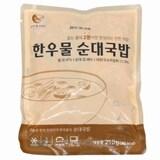 한우물(HAU) 순대국밥 210g  (10개)