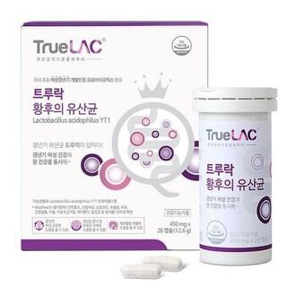 휴럼 트루락 황후의 유산균 28캡슐 (1개)_이미지