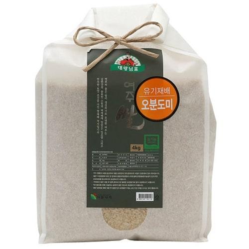 대왕님표  여주쌀 유기농 오분도미 4kg (18년 햅쌀) (1개)_이미지