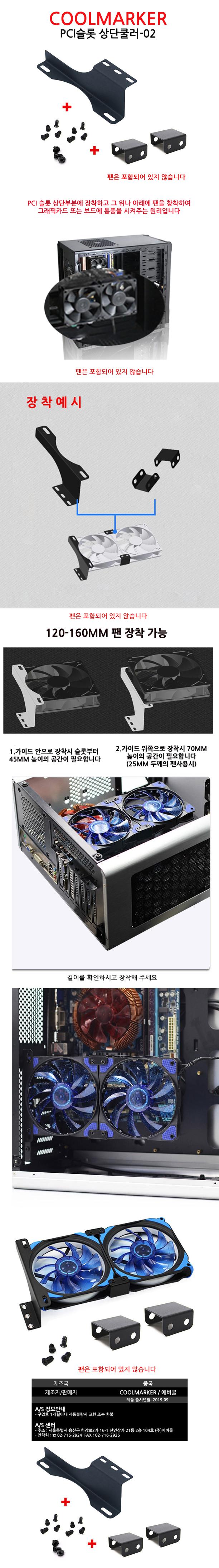 EVERCOOL COOLMARKER PCI BRACKET 02