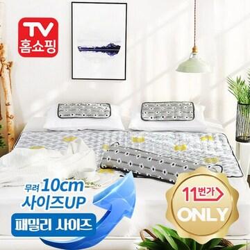 지펠 오슬로 아이스 쿨매트+베개+쿨부인(베개2개, 쿨부인1개, 100x150cm)