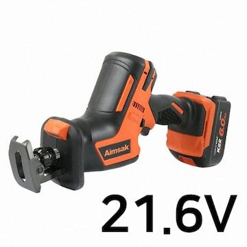아임삭 BL22C806(6.0Ah, 배터리 2개)