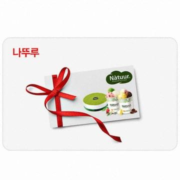 나뚜루팝 모바일 상품권(5만원)