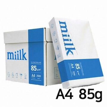 한국제지 밀크 복사용지 A4 85g 500매 (5개, 2500매)