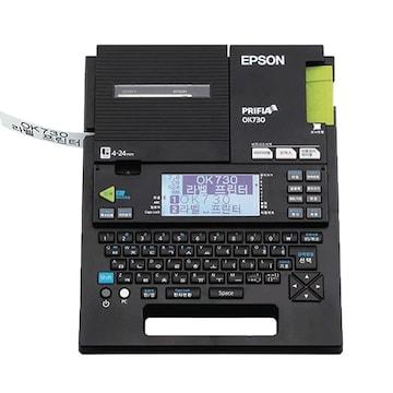 Epson PRIFIA OK730
