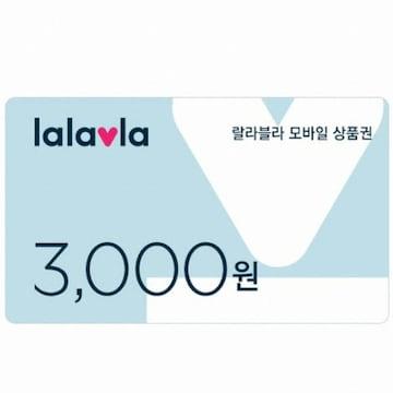 랄라블라 모바일 상품권(7만원)