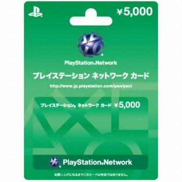 SIE PSN 플레이스테이션 스토어 카드 일본(5000엔)