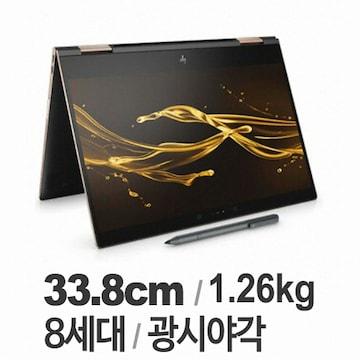 HP 스펙터 x360 13-ae525TU(SSD 512GB)