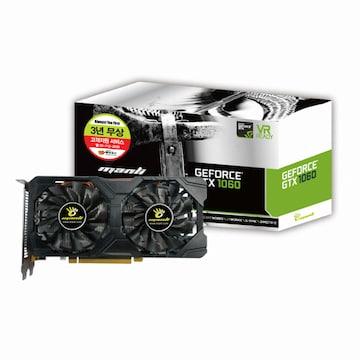 MANLI 지포스 GTX1060 Black Frame OC D5 6GB