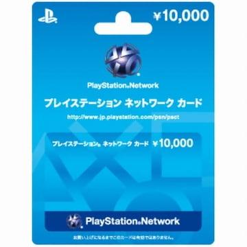 SIE PSN 플레이스테이션 스토어 카드 일본(10000엔)