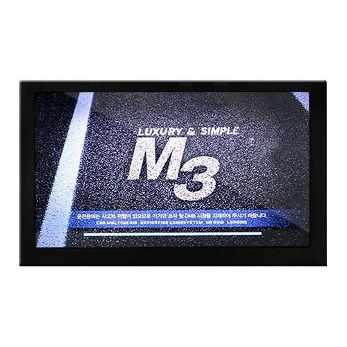 아이머큐리  M3 매립패키지 (8G, TPEG무료, 차종선택)_이미지