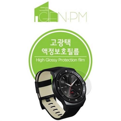 젠피엠  게스 커넥트 C0001 고광택 액정보호필름_이미지