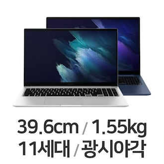 삼성전자 2021 갤럭시북 NT750XDZ-A51A WIN10 (SSD 256GB)_이미지