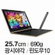 레노버 YOGA Book W eMMC 64GB