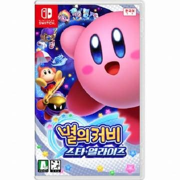 Nintendo  별의 커비 스타 얼라이즈 SWITCH (한글판,일반판)