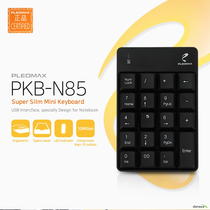 pleomax pkb-n85 super silm mini keyboard Usb interface specially design for notebook