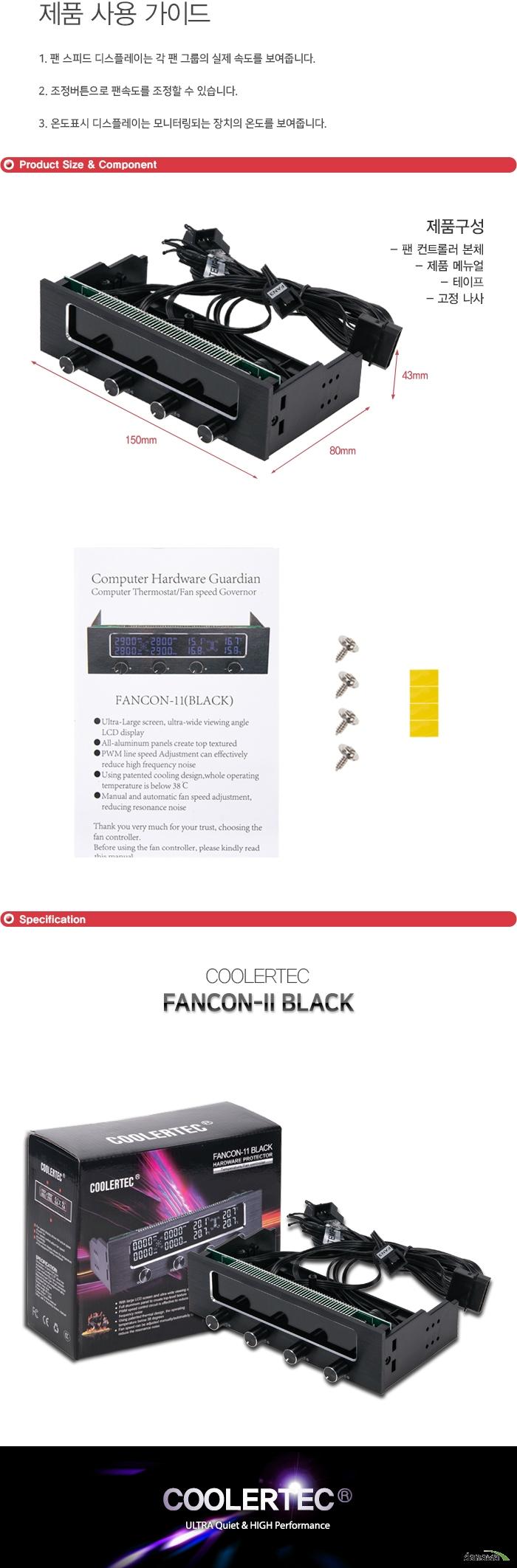 COOLERTEC FANCON-11 BLACK