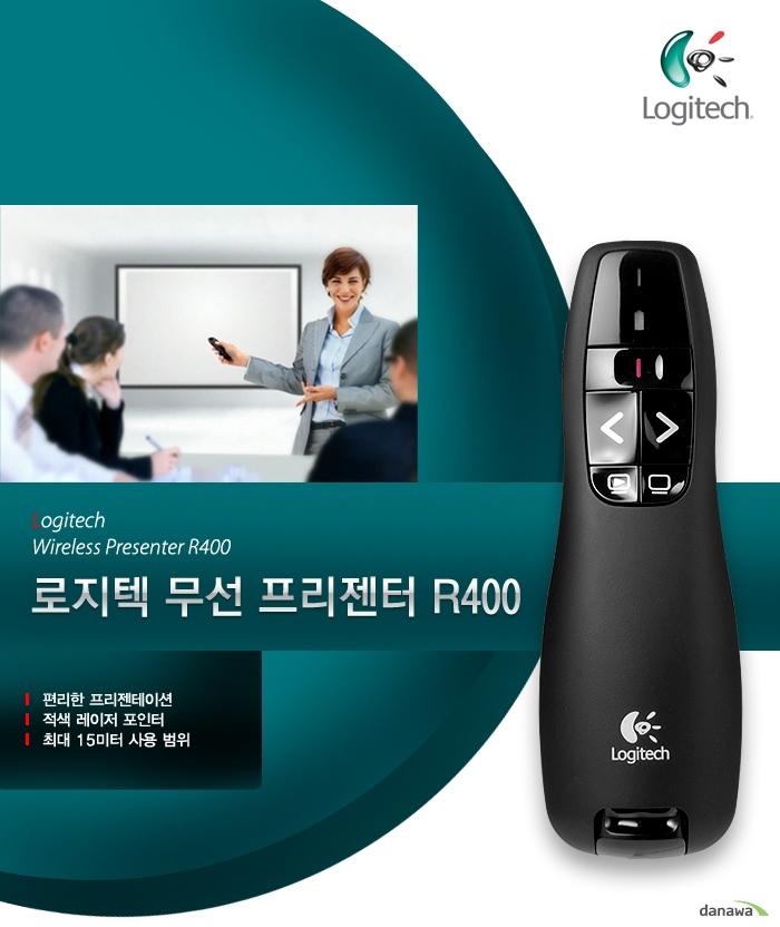 Logitech Logitech Wireless Presenter R400로지텍 무선 프리젠터 R400편리한 프리젠테이션적색 레이저 포인터최대 15미터 사용범위