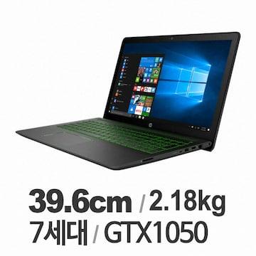 HP 파빌리온 15-cb085TX (1TB)